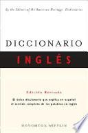 Diccionario ingl  s Book