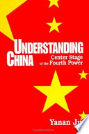 Understanding China Book PDF
