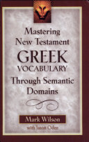 Mastering New Test  Greek Vocabulary  Wilson