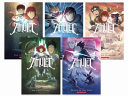 Amulet Collection ebook