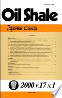 2000 - Vol. 17, No. 1