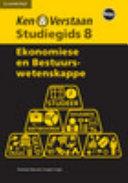 Books - Ken & Verstaan Ekonomiese En Bestuurswetenskappe Graad 8 (KABV)   ISBN 9781107497276