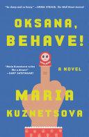 Oksana, Behave! Pdf/ePub eBook