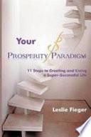Your Prosperity Paradigm