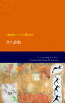 Anubis Pdf/ePub eBook