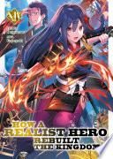How a Realist Hero Rebuilt the Kingdom (Light Novel) Vol. 14