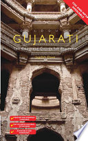 Colloquial Gujarati Ebook And Mp3 Pack