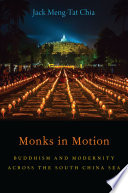 Monks in Motion