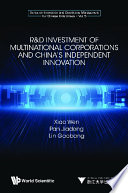 R d Investment Of Multinational Corporations And China s Independent Innovation