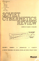 Soviet Cybernetics Review