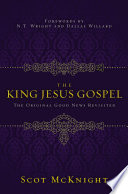 The King Jesus Gospel