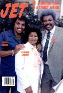 30 июл 1984