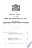 1927年8月9日
