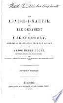 The Araish-i-mahfil