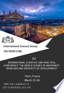 The world science of modernity  Problems and prospects of development