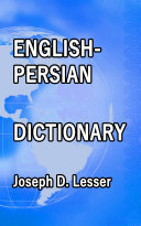 English / Persian Dictionary Pdf