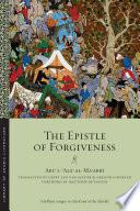 The Epistle Of Forgiveness [Pdf/ePub] eBook