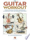 Guitar Workout