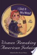 Women Remaking American Judaism Book