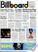 Apr 7, 1973