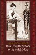 Chinese Fiction of the Nineteenth and Early Twentieth Centuries