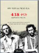 438 QANAT Pdf/ePub eBook