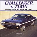 Challenger    Cuda