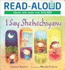Pdf I Say Shehechiyanu