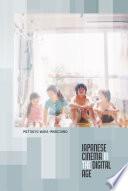 Japanese Cinema In The Digital Age