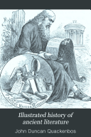 Illustrated History of Ancient Literature
