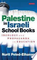Palestine in Israeli School Books