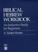Biblical Hebrew Workbook
