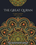 The Great Qur an  An English Translation  with Arabic Text