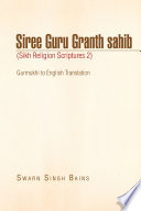 Siree Guru Granth Sahib  Sikh Religion Scriptures 2  Book PDF