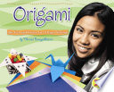 Origami  : The Fun and Funky Art of Paper Folding