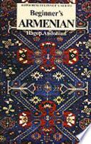 Armenian Beginner S
