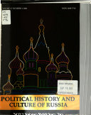 Political History and Culture of Russia