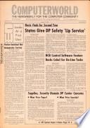 1975年8月27日