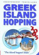 Greek Island Hopping 2005