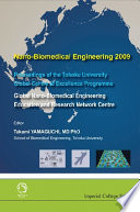 Nano biomedical Engineering 2009 Book