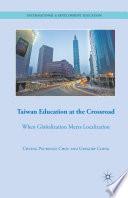 Taiwan Education at the Crossroad