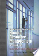 Professional Practices of Human Resource Management in Hong Kong