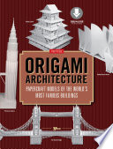 Origami Architecture  144 pages
