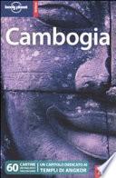 Guida Turistica Cambogia Immagine Copertina