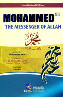 MOHAMMED (S) THE MESSENGER OF ALLAH