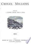 China s Millions Book PDF