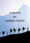 8 Plays