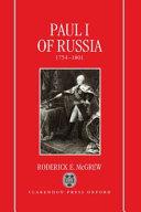 Paul I Of Russia 1754 1801