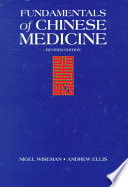 Fundamentals of Chinese Medicine