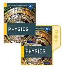 Physics 2014